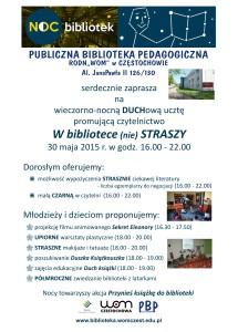 noc-bibliotek-2015